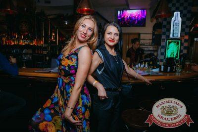 Super ПЯТНИЦА, 4 августа 2017 - Ресторан «Максимилианс» Красноярск - 29