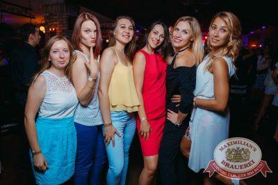 Super ПЯТНИЦА, 4 августа 2017 - Ресторан «Максимилианс» Красноярск - 31