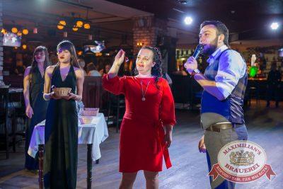 Super ПЯТНИЦА, 4 августа 2017 - Ресторан «Максимилианс» Красноярск - 6