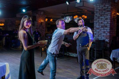 Super ПЯТНИЦА, 4 августа 2017 - Ресторан «Максимилианс» Красноярск - 8