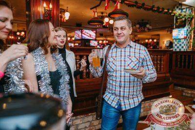 Super ПЯТНИЦА, 5 января 2018 - Ресторан «Максимилианс» Красноярск - 1