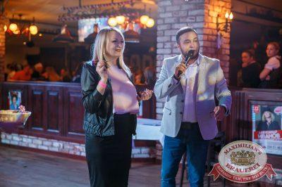 Super ПЯТНИЦА, 5 января 2018 - Ресторан «Максимилианс» Красноярск - 10