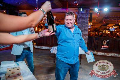 Super ПЯТНИЦА, 5 января 2018 - Ресторан «Максимилианс» Красноярск - 20