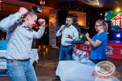 Super ПЯТНИЦА, 5 января 2018 - Ресторан «Максимилианс» Красноярск - 23