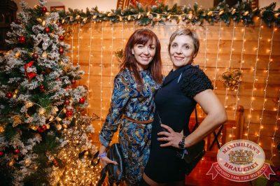 Super ПЯТНИЦА, 5 января 2018 - Ресторан «Максимилианс» Красноярск - 30