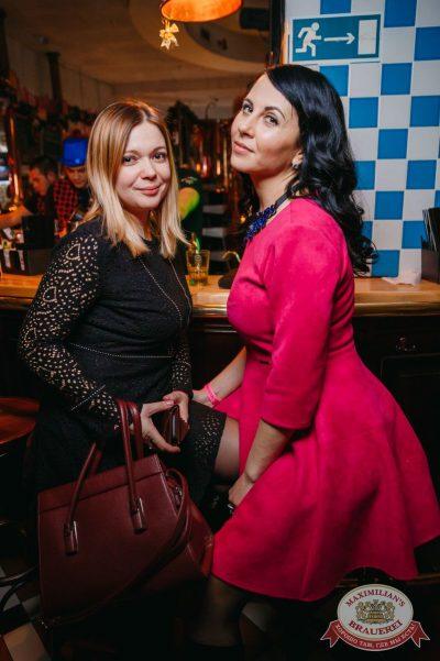 Super ПЯТНИЦА, 5 января 2018 - Ресторан «Максимилианс» Красноярск - 31
