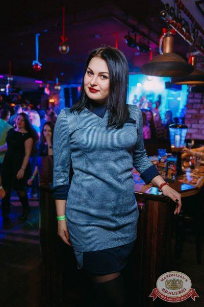 Super ПЯТНИЦА, 5 января 2018 - Ресторан «Максимилианс» Красноярск - 33