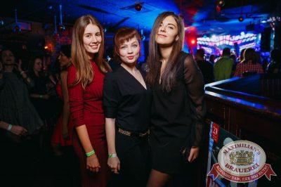 Super ПЯТНИЦА, 5 января 2018 - Ресторан «Максимилианс» Красноярск - 34