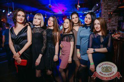 Super ПЯТНИЦА, 5 января 2018 - Ресторан «Максимилианс» Красноярск - 35