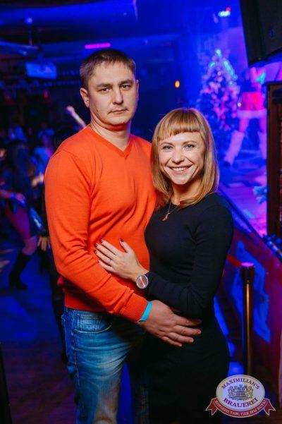 Super ПЯТНИЦА, 5 января 2018 - Ресторан «Максимилианс» Красноярск - 36