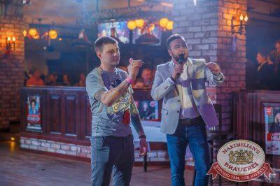 Super ПЯТНИЦА, 5 января 2018 - Ресторан «Максимилианс» Красноярск - 6