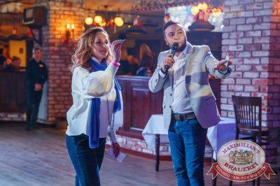 Super ПЯТНИЦА, 5 января 2018 - Ресторан «Максимилианс» Красноярск - 7