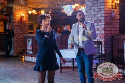 Super ПЯТНИЦА, 5 января 2018 - Ресторан «Максимилианс» Красноярск - 8