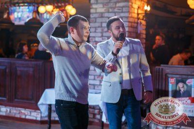Super ПЯТНИЦА, 5 января 2018 - Ресторан «Максимилианс» Красноярск - 9