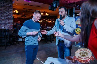 Super ПЯТНИЦА, 6 апреля 2018 - Ресторан «Максимилианс» Красноярск - 11