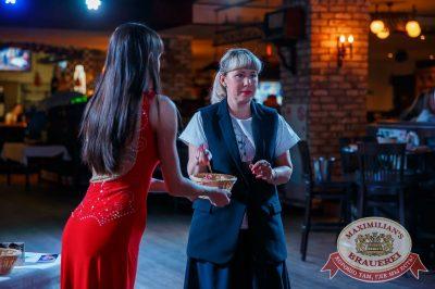 Super ПЯТНИЦА, 6 апреля 2018 - Ресторан «Максимилианс» Красноярск - 12
