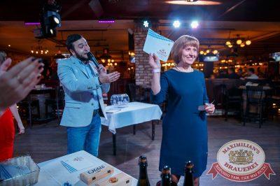 Super ПЯТНИЦА, 6 апреля 2018 - Ресторан «Максимилианс» Красноярск - 16