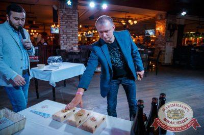 Super ПЯТНИЦА, 6 апреля 2018 - Ресторан «Максимилианс» Красноярск - 19