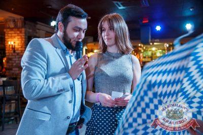 Super ПЯТНИЦА, 6 апреля 2018 - Ресторан «Максимилианс» Красноярск - 20