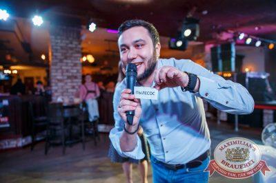 Super ПЯТНИЦА, 6 апреля 2018 - Ресторан «Максимилианс» Красноярск - 25
