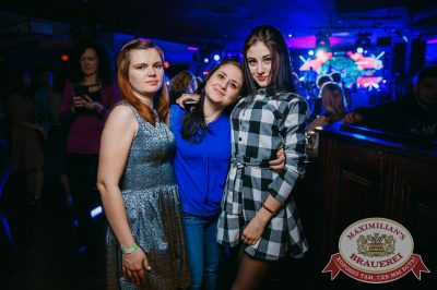 Super ПЯТНИЦА, 6 апреля 2018 - Ресторан «Максимилианс» Красноярск - 33