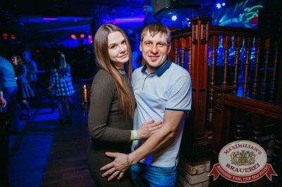 Super ПЯТНИЦА, 6 апреля 2018 - Ресторан «Максимилианс» Красноярск - 35