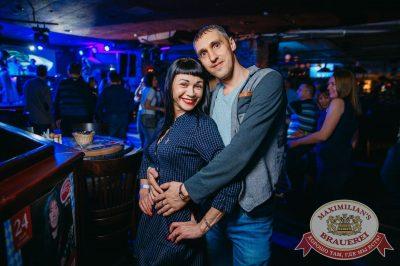 Super ПЯТНИЦА, 6 апреля 2018 - Ресторан «Максимилианс» Красноярск - 41