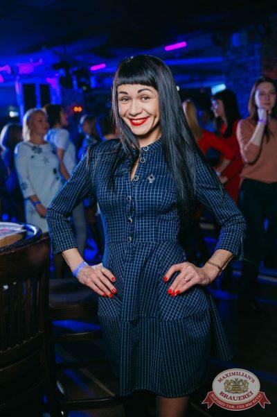 Super ПЯТНИЦА, 6 апреля 2018 - Ресторан «Максимилианс» Красноярск - 42