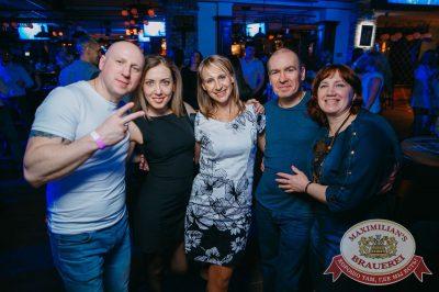 Super ПЯТНИЦА, 6 апреля 2018 - Ресторан «Максимилианс» Красноярск - 43