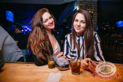Super ПЯТНИЦА, 6 апреля 2018 - Ресторан «Максимилианс» Красноярск - 44