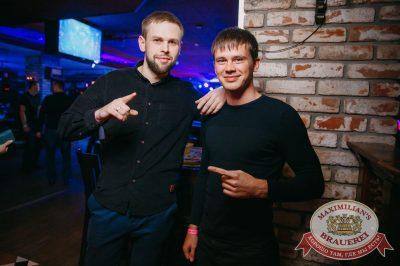 Super ПЯТНИЦА, 6 апреля 2018 - Ресторан «Максимилианс» Красноярск - 45