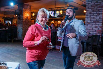 Super ПЯТНИЦА, 6 апреля 2018 - Ресторан «Максимилианс» Красноярск - 7