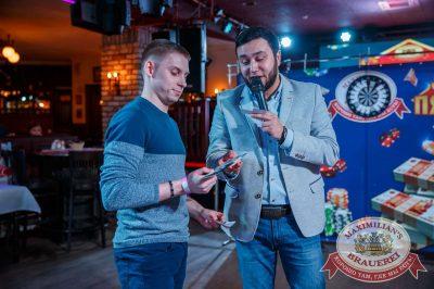 Super ПЯТНИЦА, 6 апреля 2018 - Ресторан «Максимилианс» Красноярск - 8