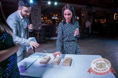 Super ПЯТНИЦА, 6 октября 2017 - Ресторан «Максимилианс» Красноярск - 24