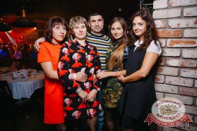 Super ПЯТНИЦА, 6 октября 2017 - Ресторан «Максимилианс» Красноярск - 32