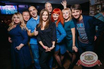 Super ПЯТНИЦА, 6 октября 2017 - Ресторан «Максимилианс» Красноярск - 34