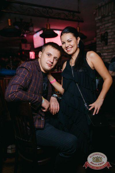 Super ПЯТНИЦА, 6 октября 2017 - Ресторан «Максимилианс» Красноярск - 36