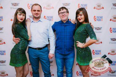 Super ПЯТНИЦА, 6 октября 2017 - Ресторан «Максимилианс» Красноярск - 4