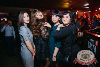 Super ПЯТНИЦА, 6 октября 2017 - Ресторан «Максимилианс» Красноярск - 44