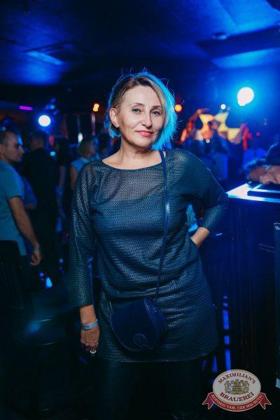 Super ПЯТНИЦА, 6 октября 2017 - Ресторан «Максимилианс» Красноярск - 45
