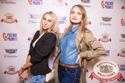 Super ПЯТНИЦА, 7 июля 2017 - Ресторан «Максимилианс» Красноярск -