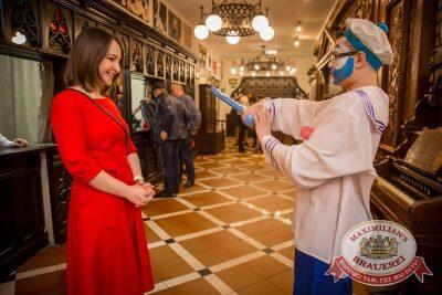 Нешуточный день, 1 апреля 2016 - Ресторан «Максимилианс» Красноярск - 04