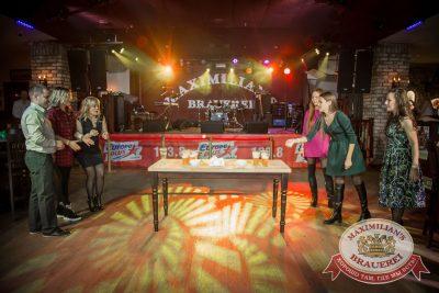 Нешуточный день, 1 апреля 2016 - Ресторан «Максимилианс» Красноярск - 16