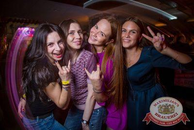 Нешуточный день, 1 апреля 2016 - Ресторан «Максимилианс» Красноярск - 27