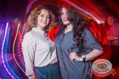 Нешуточный день, 1 апреля 2016 - Ресторан «Максимилианс» Красноярск - 28