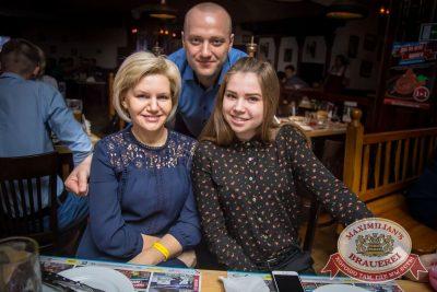 Нешуточный день, 1 апреля 2016 - Ресторан «Максимилианс» Красноярск - 30