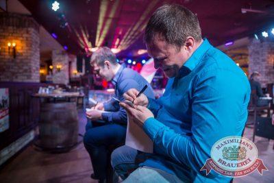День святого Валентина: история любви, 14 февраля 2017 - Ресторан «Максимилианс» Красноярск - 12