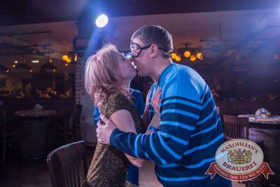 День святого Валентина: история любви, 14 февраля 2017 - Ресторан «Максимилианс» Красноярск - 27