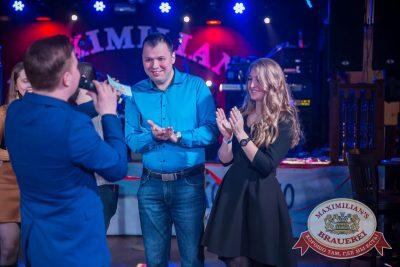День святого Валентина: история любви, 14 февраля 2017 - Ресторан «Максимилианс» Красноярск - 32
