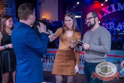 День святого Валентина: история любви, 14 февраля 2017 - Ресторан «Максимилианс» Красноярск - 33
